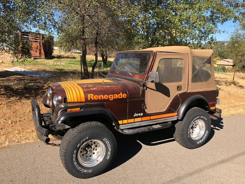 1980 Jeep - SOLD